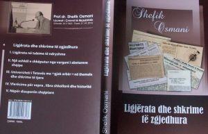 Ballina-Sh.Osmani