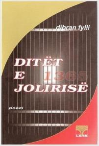 DITET E JO LIRISE