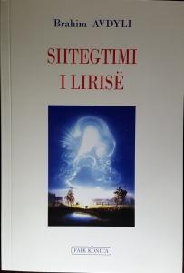 SHTEGTIMI_I_LIRISË-KOPERTINA-2