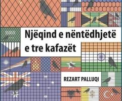 rezart-241x200