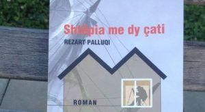 shtepia_1466255851-6029805