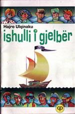 Hajro-Ulqinaku-Ishuli-i-gjelber