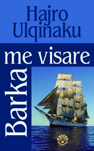 libri-barka-me-visare-_hajro-ulqinaku