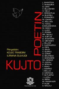 15-kujto_poetin_traboini_sulkuqi_2011