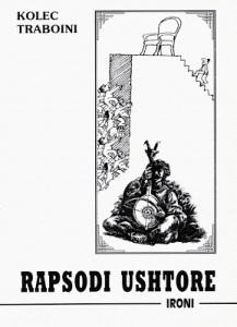 4-rapsodi-ushtore-1995